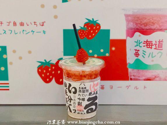 汴京茶寮在重庆市对外开放加盟了没有?加盟费多少钱?